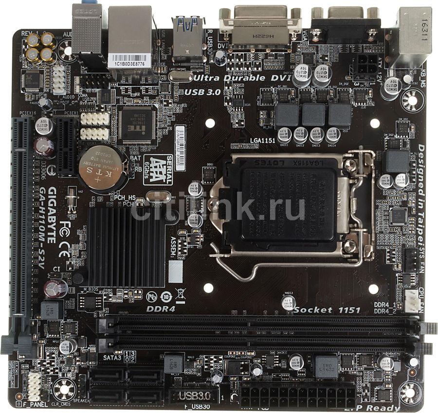 Материнская плата GIGABYTE GA-H110M-S2V, LGA 1151, Intel H110, mATX, Ret