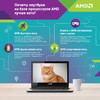 """Ноутбук ASUS X540YA-XO047T, 15.6"""",  AMD  E1  7010 1.5ГГц, 2Гб, 500Гб,  AMD Radeon  R2, Windows 10, 90NB0CN1-M00670,  черный вид 16"""