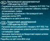 Сетевой адаптер WiFi D-LINK DWA-171/RU USB 2.0 [dwa-171/ru/a1b] вид 8
