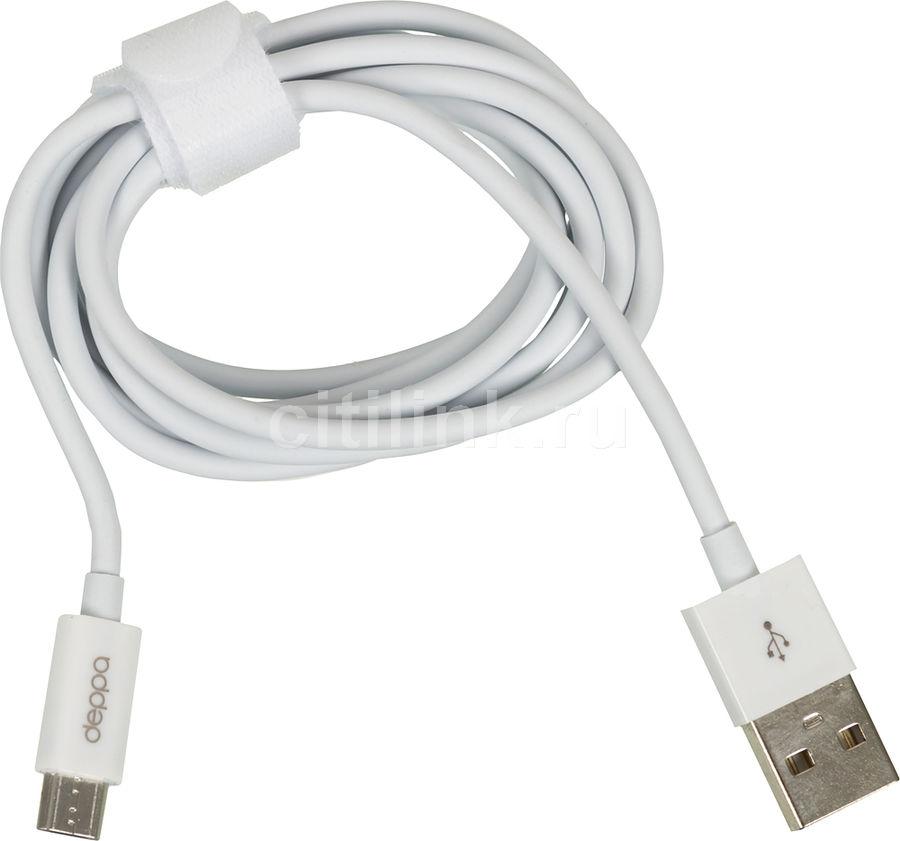 Кабель DEPPA 2-x сторонние коннекторы,  2.0м, белый,  USB -  microUSB [72214]