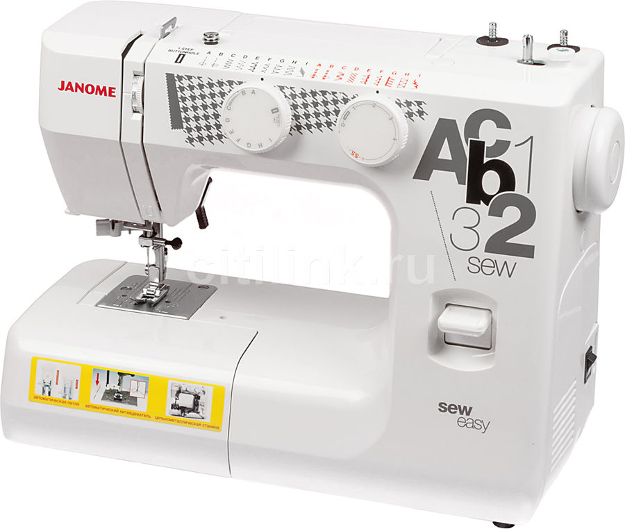 Швейная машина JANOME sew easy белый [206684]