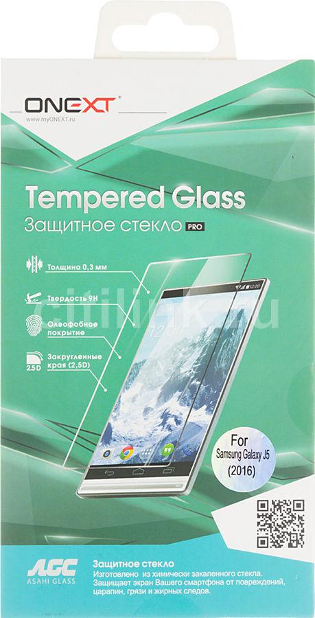Защитное стекло ONEXT для Samsung Galaxy J5 2016,  1 шт [41074]