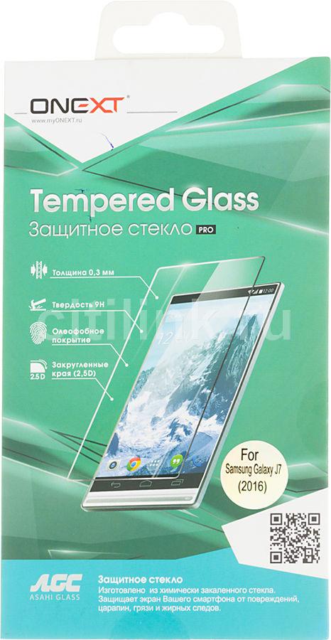 Защитное стекло ONEXT для Samsung Galaxy J7 2016,  1 шт [41075]