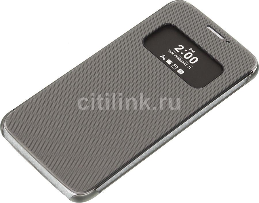 Чехол (флип-кейс) LG CFV-160, для LG G5/G5 SE, титан [cfv-160.agratb]