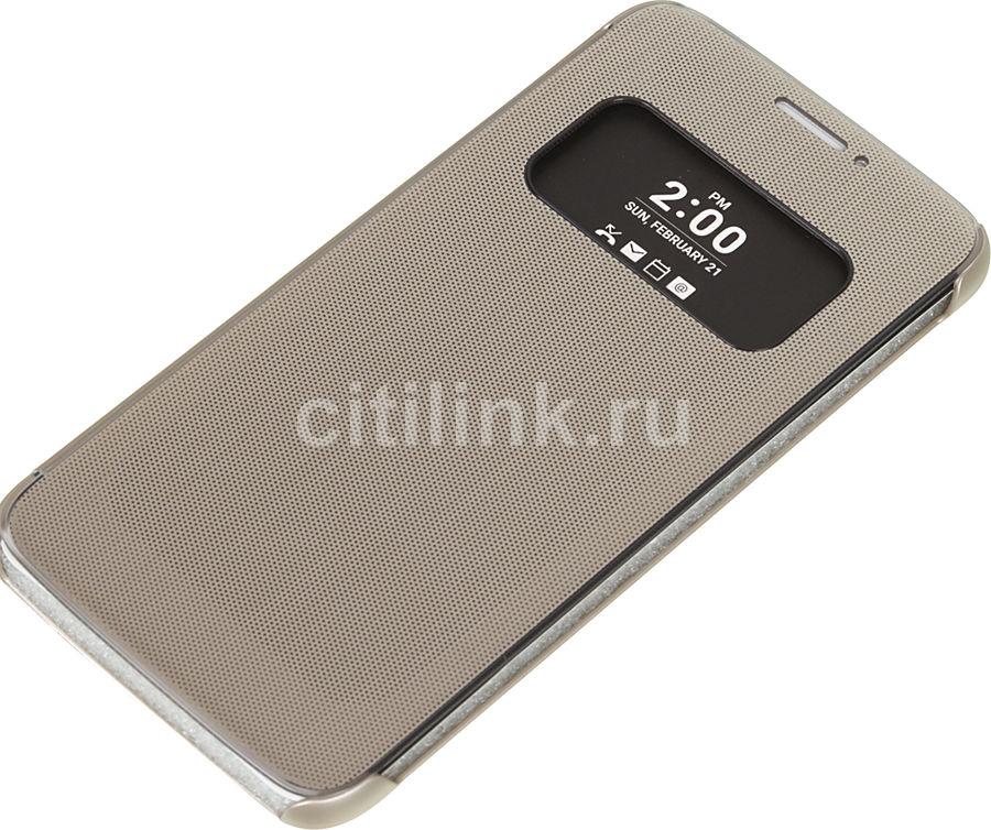 Чехол (флип-кейс) LG CFV-160, для LG G5/G5 SE, золотистый [cfv-160.agragd]