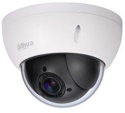 Видеокамера IP DAHUA DH-SD22204T-GN,  2.7 - 11 мм,  белый