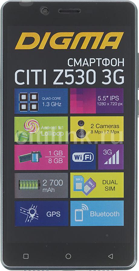 Смартфон DIGMA Z530 3G CITI  титан