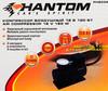Автомобильный компрессор PHANTOM РН2034 [188904] вид 10