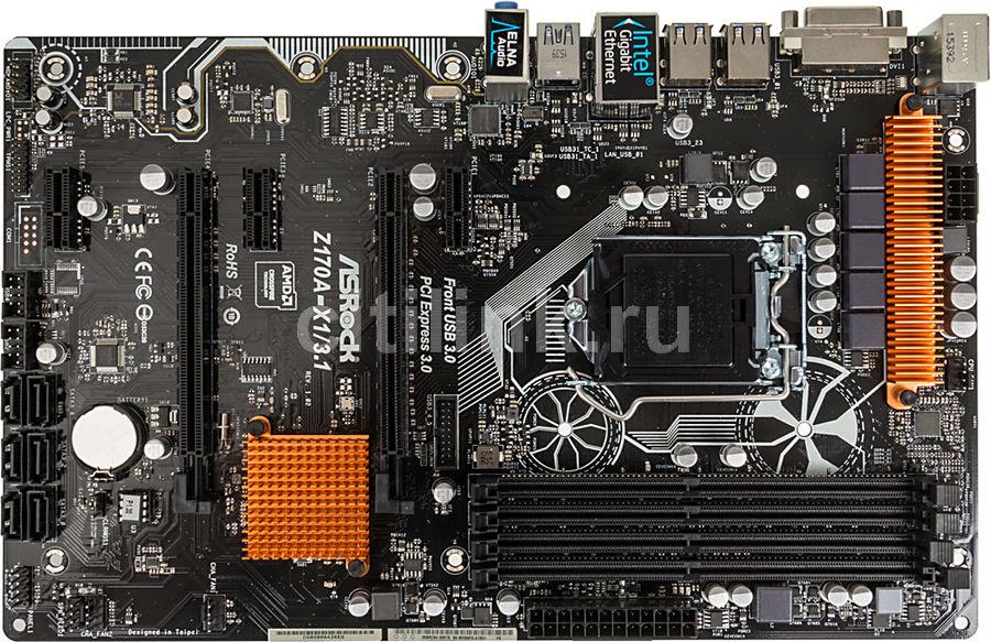 Driver UPDATE: ASRock Z170A-X1 Intel LAN