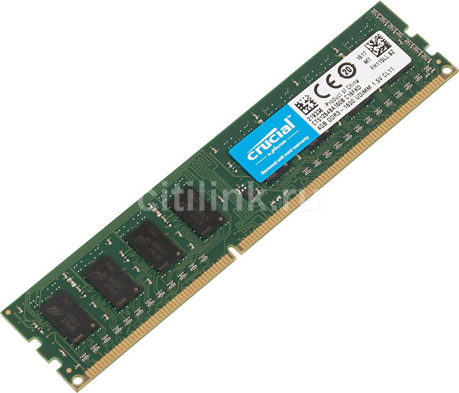 Модуль памяти CRUCIAL CT51264BA160B DDR3 -  4Гб 1600, DIMM,  Ret