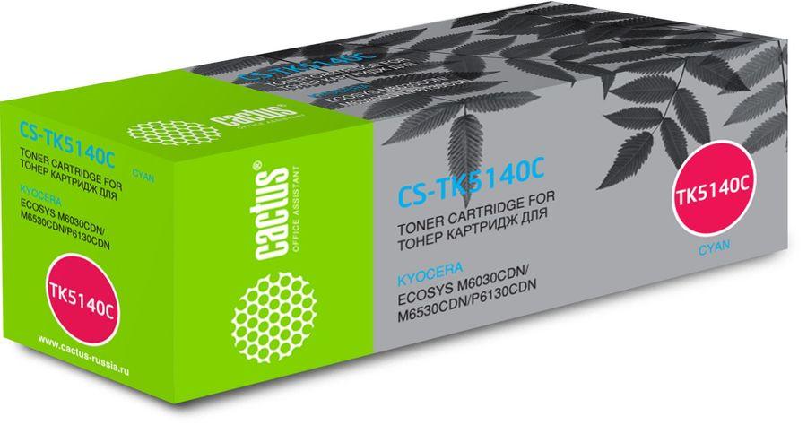 картридж CACTUS CS-TK5140C голубой