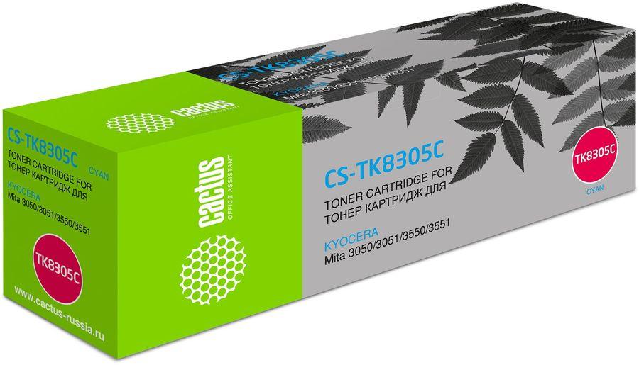 Картридж CACTUS CS-TK8305C, голубой