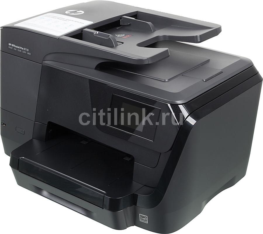 МФУ струйный HP OfficeJet Pro 8710 e-AiO, A4, цветной, струйный, черный [d9l18a]
