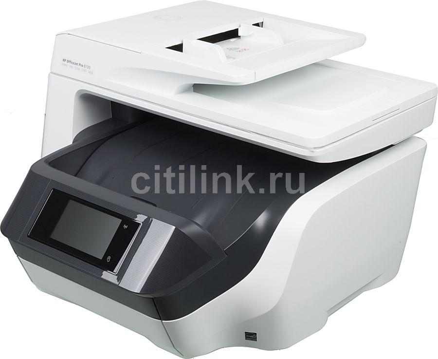 МФУ струйный HP OfficeJet Pro 8720 e-AiO, A4, цветной, струйный, белый [d9l19a]