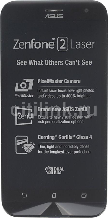 Смартфон ASUS ZenFone 2 Laser ZE500KL  32Gb, пурпурный