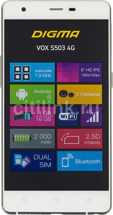 Смартфон DIGMA S503 4G VOX  белый/серебристый