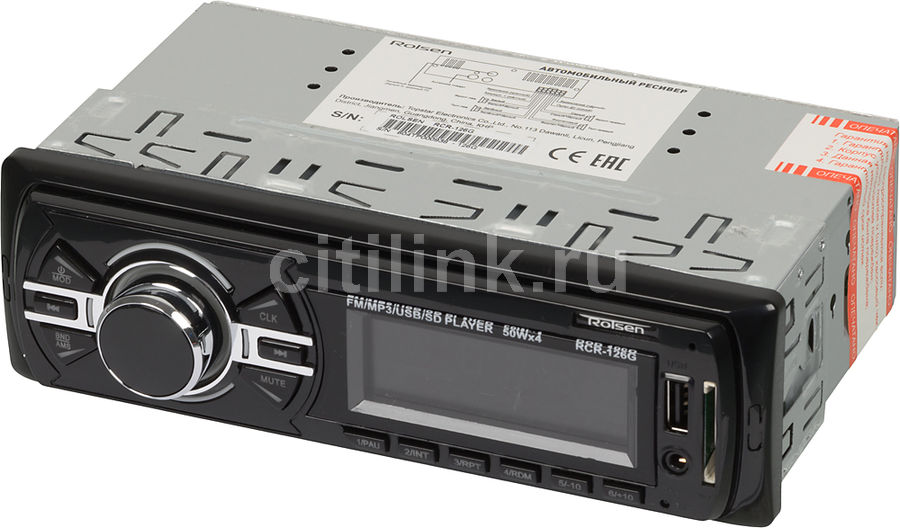Автомагнитола ROLSEN RCR-126G,  USB,  SD/MMC