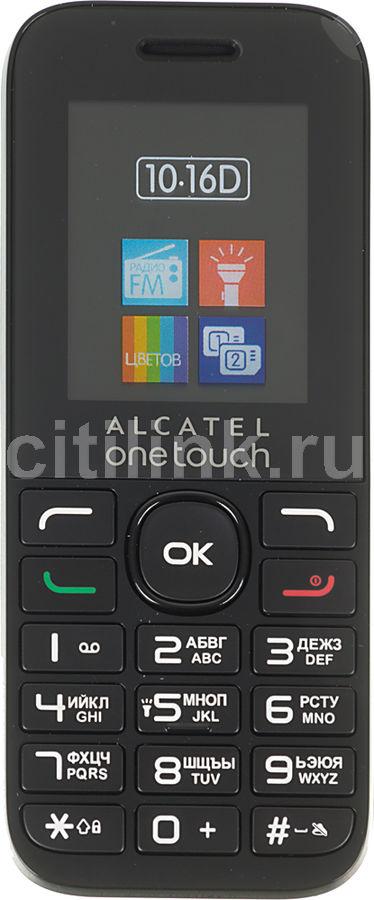 Мобильный телефон ALCATEL 1016D  черный