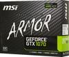 Видеокарта MSI GeForce GTX 1070,  GTX 1070 ARMOR 8G OC,  8Гб, GDDR5, OC,  Ret вид 7
