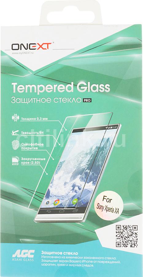 Защитное стекло для экрана ONEXT для Sony Xperia XA,  1 шт [41069]