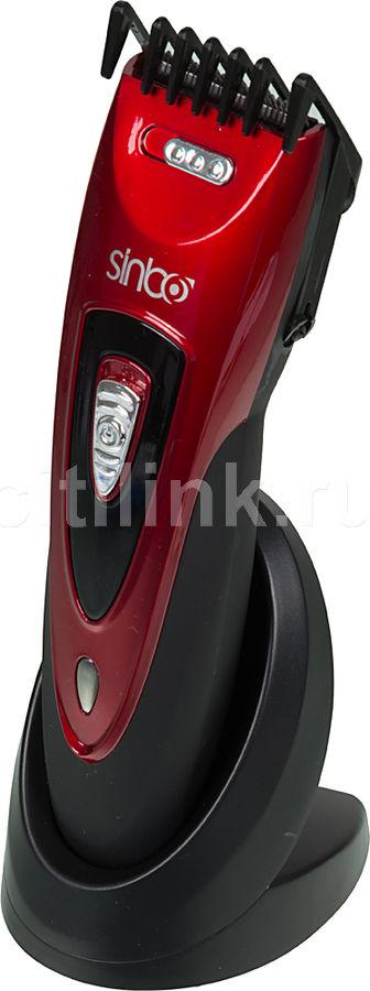 Триммер SINBO SHC 4363,  красный/черный