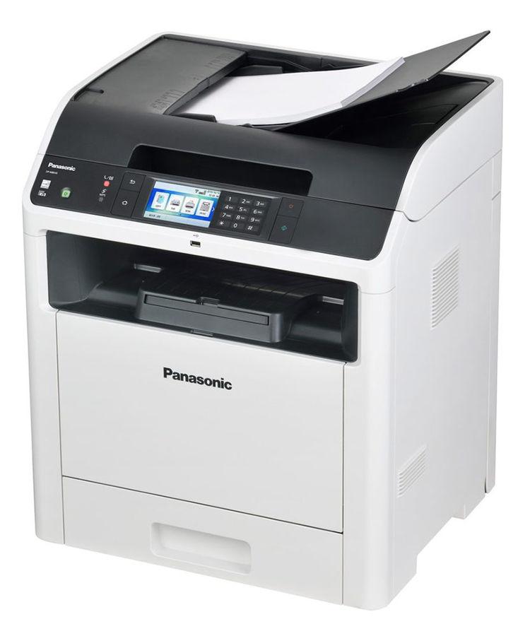 МФУ PANASONIC DP-MB545RU,  A3,  лазерный,  белый