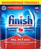 Таблетки FINISH All-in-1 MAX,  для посудомоечных машин,  65