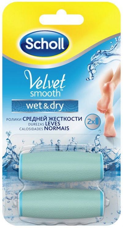 Насадки роликовые SCHOLL Velvet Smooth Wet&Dry [3021681]