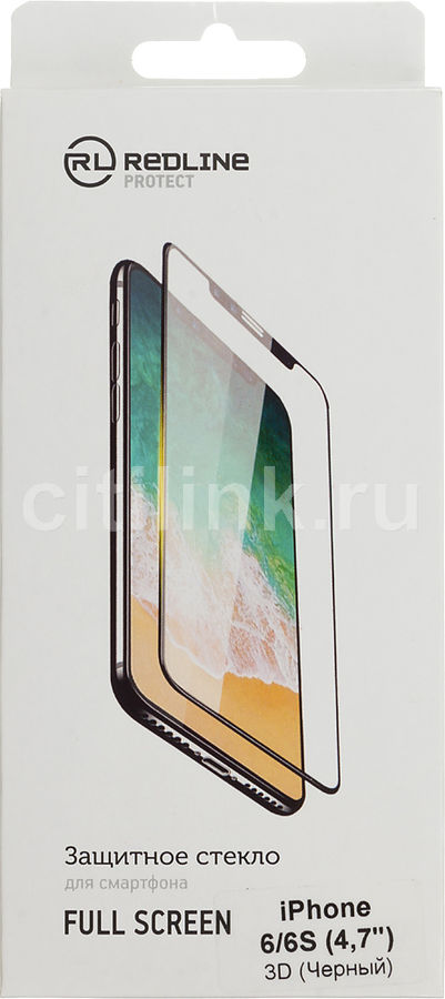 Защитное стекло для экрана REDLINE для Apple iPhone 6/6S,  3D, 1 шт, черный [ут000008166]