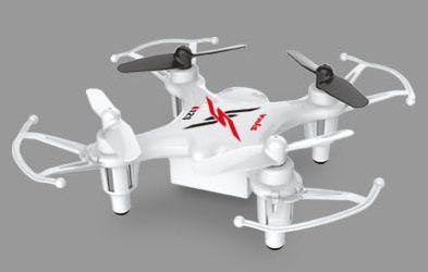 Квадрокоптер SYMA X12S без камеры,  белый [x12s white]