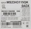 Микроволновая Печь Samsung MS23H3115QK 23л. 800Вт черный вид 9