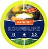 Леска PATRIOT Roundline