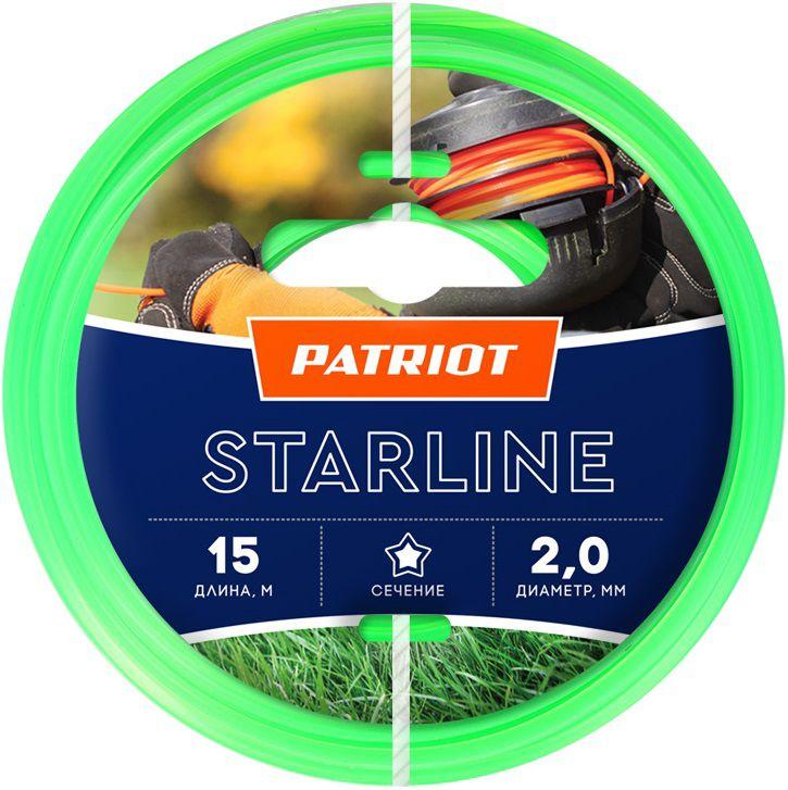 Леска для садовых триммеров PATRIOT Starline,  2мм, 15м [805201056]