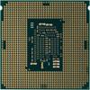 Процессор INTEL Core i5 6400, LGA 1151 BOX вид 3