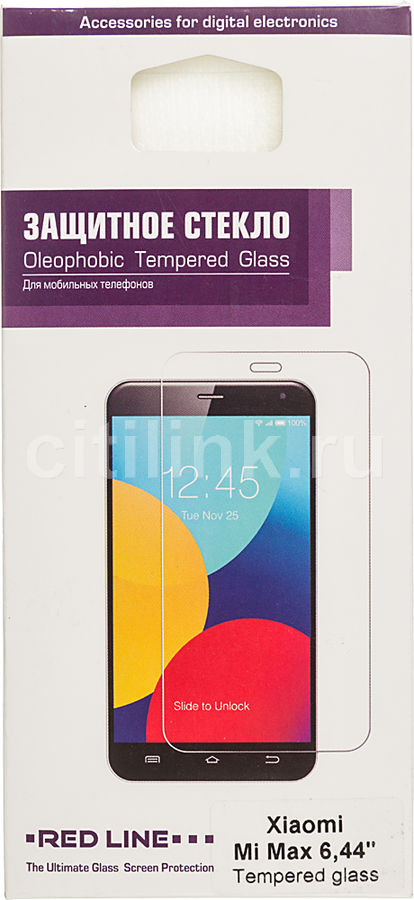 Защитное стекло REDLINE для Xiaomi Mi Max,  1 шт [ут000009036]