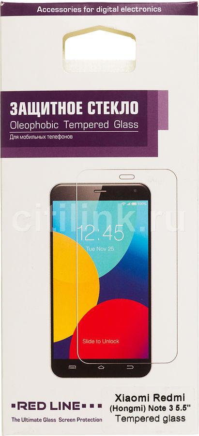 Защитное стекло REDLINE для Xiaomi Redmi (Hongmi) Note 3,  1 шт [ут000009039]