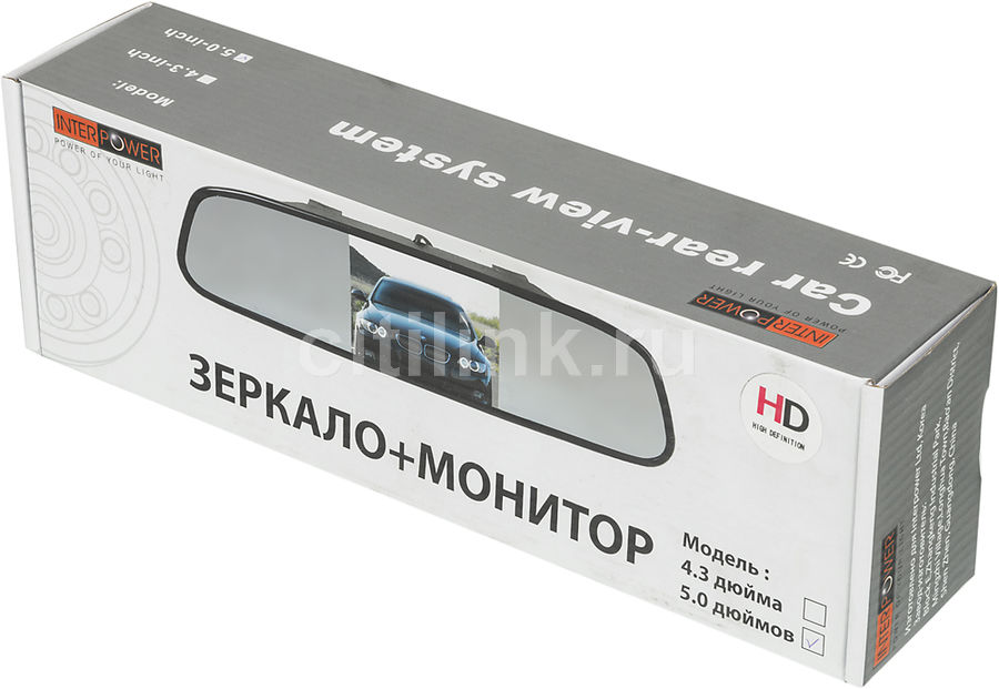 Монитор в авто Interpower 5-inch HD - фото 6