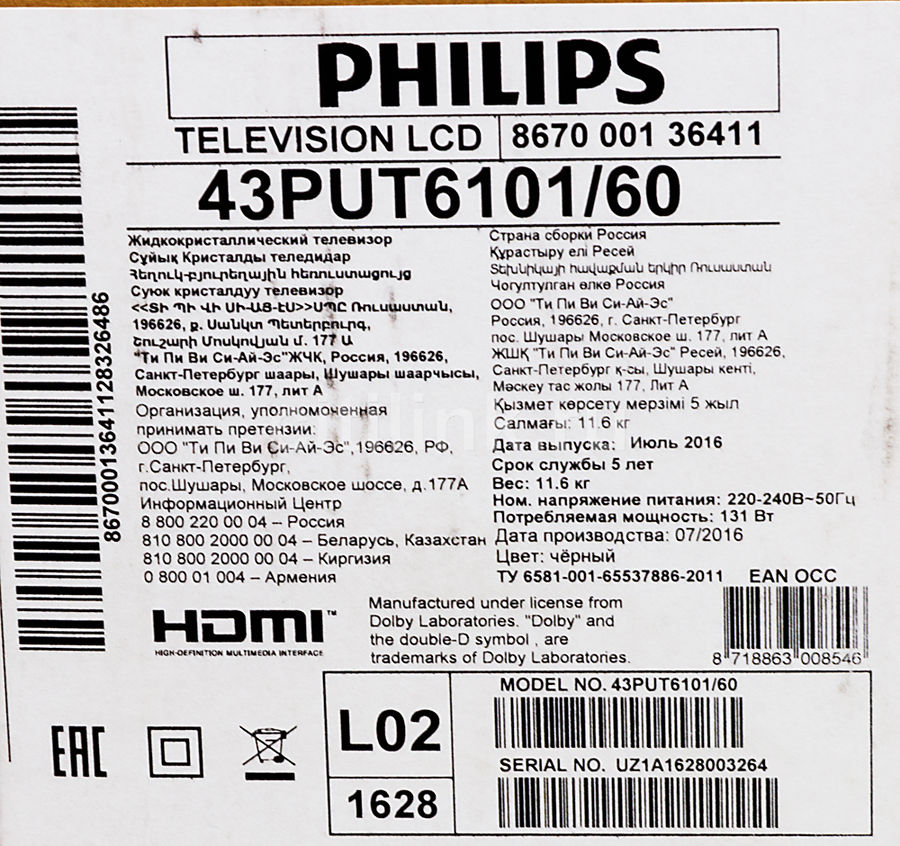 Philips media manager serial number sokolperfect - Service name and transport protocol port number registry ...