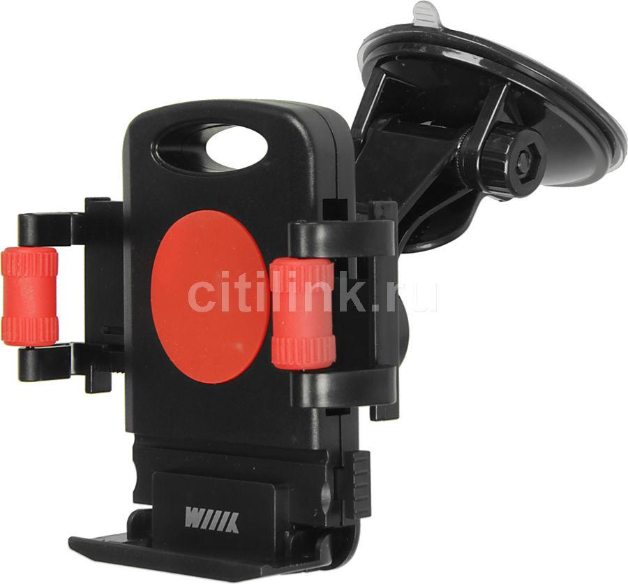 Держатель WIIIX HT-WIIIX-01Tr,  красный