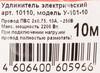 Удлинитель силовой LUX УС1-О-10 (У-101) (10110) 2x0.75кв.мм 1розет. 10м ПВС 6A без катушки вид 5