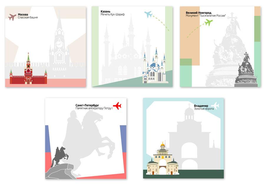 Блок самоклеящийся бумажный Stick`n Magic 21703 70x70мм 100лист. 70г/м2 с рисунками Russia европодве