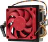 Устройство охлаждения(кулер) AMD HT1A02,  70мм, Bulk вид 2