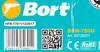 Дрель ударная BORT BSM-750U [93726911] вид 10