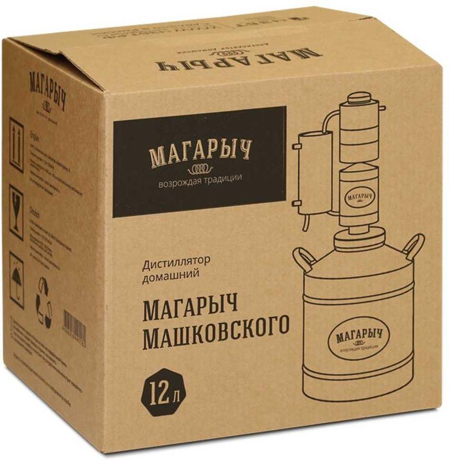 Магарыч 12 бкдр самогонный аппарат дистиллятор устройство домашней пивоварни