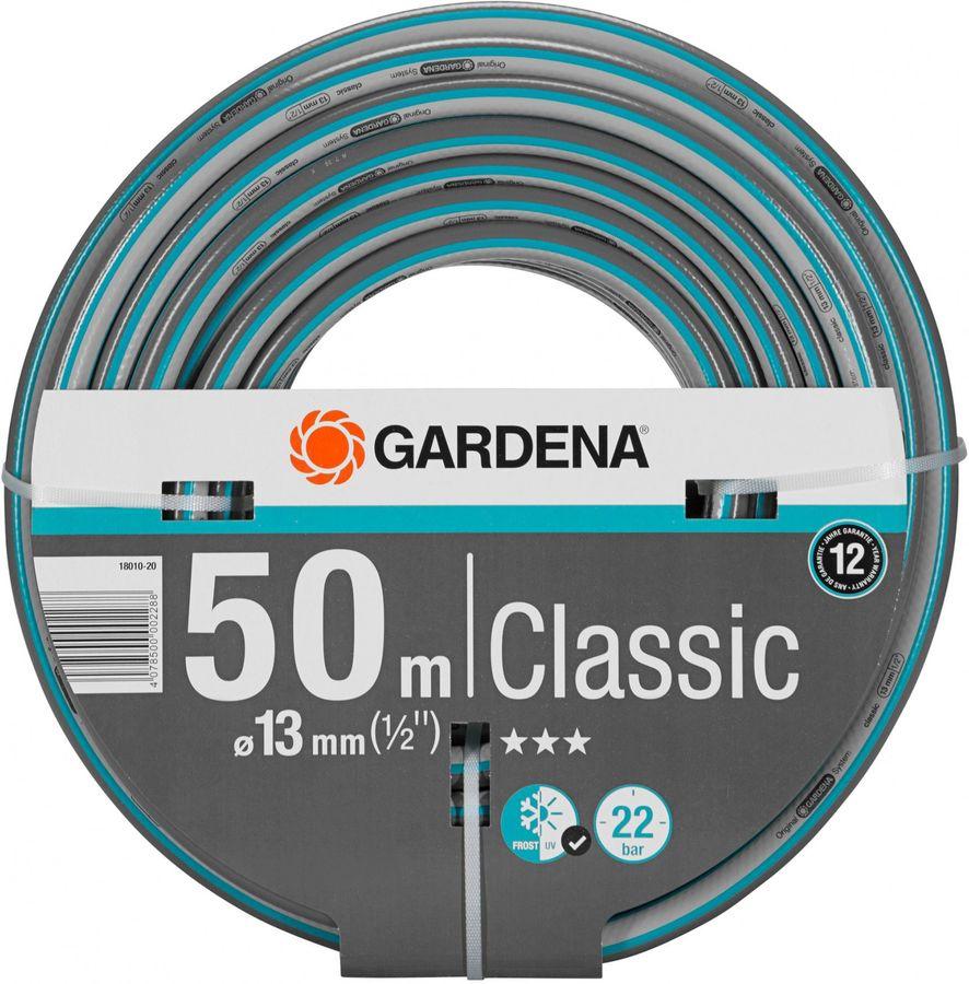 """Шланг Gardena Classic 1/2"""" 50м армированный (18010-20.000.00)"""