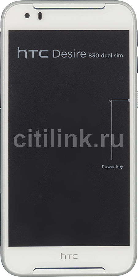 Смартфон HTC Desire 830 Dual Sim белый/синий