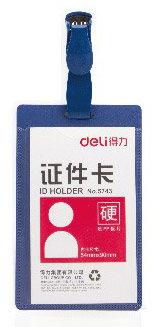 Бейдж для пропуска Deli E5743 54х90мм вертик. зажим вращающийся полипропилен синий (упак.:50шт) плас