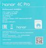 Смартфон HUAWEI Honor 4C pro  серый вид 12