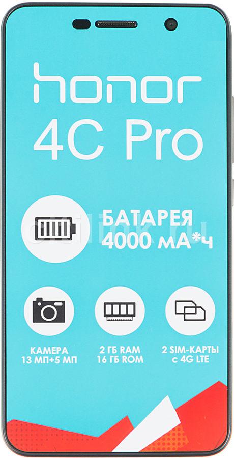 Смартфон HUAWEI Honor 4C pro  серый