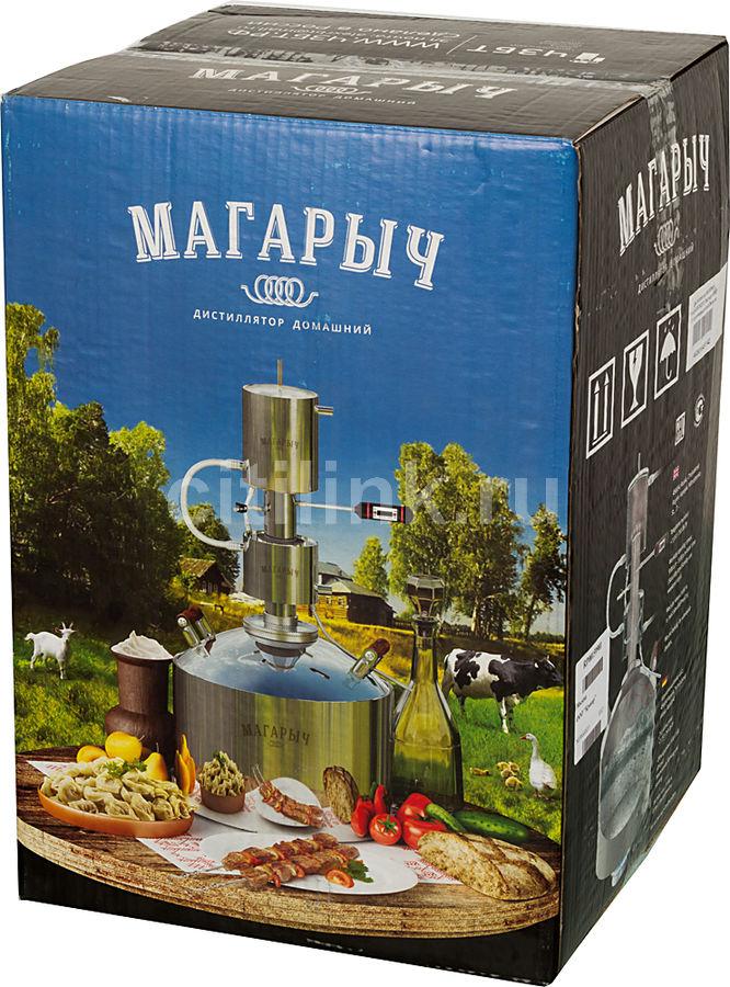 дистилляторы самогона в украине